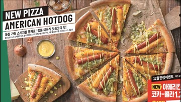 Papa John's Debuts Pizza Topped With Hot Dogs But It's Only Available In This Country...