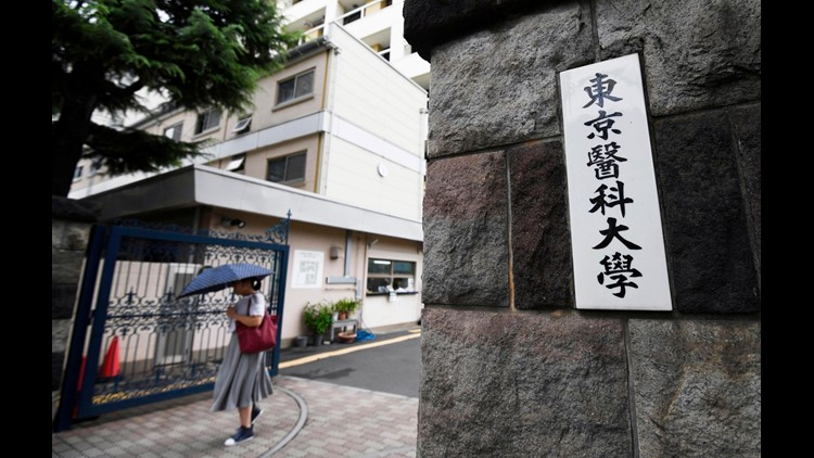 The Education Ministry sent a questionnaire Friday to all of Japan's medical schools asking them for six years of data on the gender and age of those who applied, of those who passed the entrance exam and of those who were admitted.