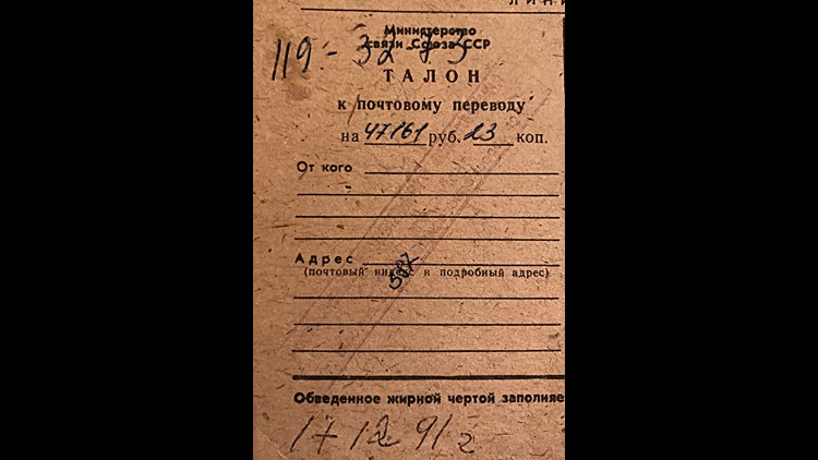 Lyudmila Alekseevna Khachatryan was compensated less than a $800 for the nearly seven years she spent in a Gulag labor camp. She was finally paid the money about a week before the Soviet Union collapsed. This is the document she was given. When she went t
